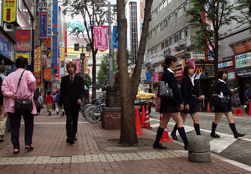 Como Se Diz Eu Te Amo Em Japonês: Sabe Como Se Diz Pão Em Japonês? E Vidro?